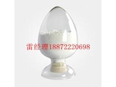 吡喹酮/55268-74-1/18872220698