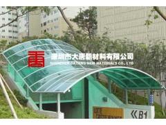 知名pc板工厂直销唐山秦皇岛邯郸邢台万用pc耐力板阳光板