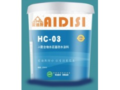 供應復合水泥基JS聚合物防水灰漿