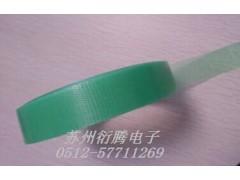 绿色易撕胶带 养生胶带