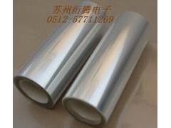 硅油膜 防粘膜