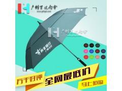 【雨傘廠家】產韓亞銀行雙層高爾夫雨傘_雨傘廠