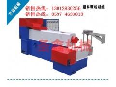 塑料顆粒機生產全套設備價格行情