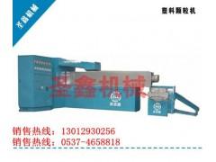塑料顆粒機生產全套設備實時報價
