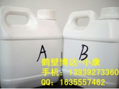YFS型聚氨酯封孔劑廠家提供方案