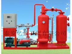 高压双罐冷凝水回收装置 环保节能