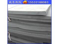 热卖 低发泡聚乙烯闭孔泡沫板 混凝土2公分厚止水填缝板 现货