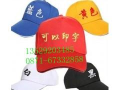 红河时尚广告帽,纯棉帽,水洗帽,帆布帽印字定做,时尚款