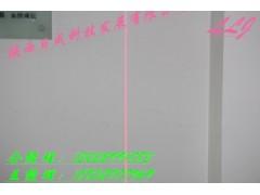 直线激光器