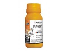 43%代森錳鋅 斑點落葉病*藥 葉斑病*藥