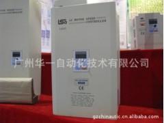 现货台湾原装隆兴变频器LS800伺服机