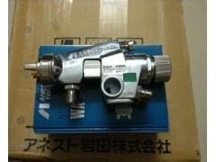 日本巖田WA-200自動空氣噴槍