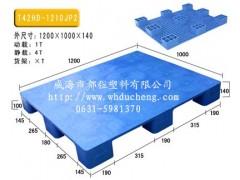 山东1210塑料托盘/济南1311网格塑料托盘