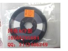 苏州回收ACF胶大量回收富士感压纸价格最高