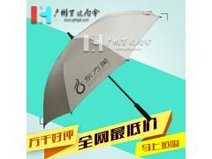【廣州太陽傘】供應東方美廣告傘_高爾夫雨傘_太陽傘廠家