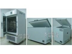 昊昕HX系列立式三文魚冰箱