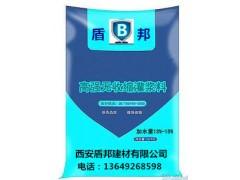 西寧H50高強灌漿料,混凝土空鼓填充料-灌漿料