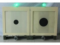 電子自動報靶系統
