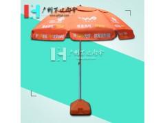 【太陽傘廠家】制作中國聯通太陽傘_廣告太陽傘_廣州太陽傘