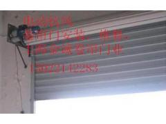 上海電動卷簾門安裝 不銹鋼網狀卷簾門 連接門定做安裝