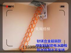 電動閣樓伸縮樓梯廠家,電動伸縮樓梯,全自動閣樓樓梯
