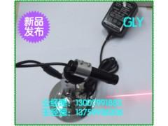 高頻率調制激光器