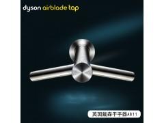 英国戴森全球首款龙头式干手器AB11洗手烘干两用