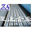 A7050耐高温铝棒-进口航空铝棒