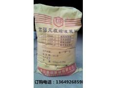志丹早強防凍型灌漿料,高強無收縮灌漿料