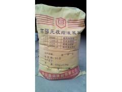韓城電廠設備安裝灌漿料,H40高強灌漿料代銷商