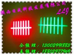 紅外線豐字激光器
