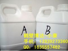 聚氨酯加固堵水材料結構及特點