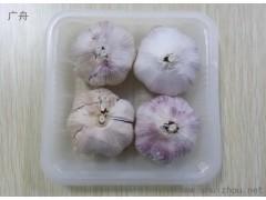 果蔬盒、水果折盒、2315/2013/2010广舟包装