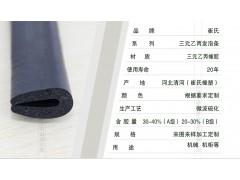 阻燃发泡条 防火海绵条 橡胶制品 海绵橡胶制品