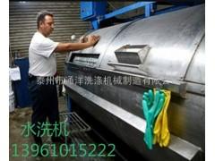 青海羊毛清洗联合机 洗毛联合机厂家首选通江厂家首选通洋洗涤