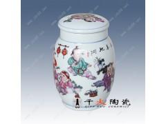 供应陶瓷茶叶罐定做 食品罐 药罐专业生产厂家