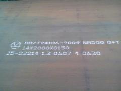 舞钢正宇钢铁WH100Q价格实惠 品质上乘