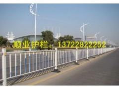 道路护栏,交通护栏,马路隔离栏,京式围栏,隔离带护栏