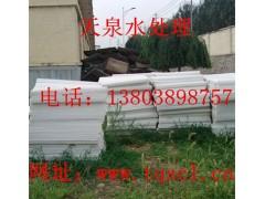 蜂窩斜管填料天泉生產廠家