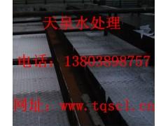 斜管填料廠家/斜管填料價格咨詢,首選天泉