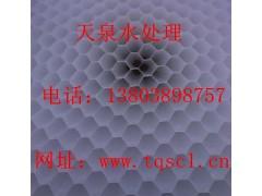 宜昌蜂窩斜管填料廠