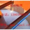 青海西宁农村饮水安全用蜂窝斜管填料厂
