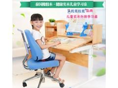 兒童實木健康學習桌椅 兒童學習桌十大品牌