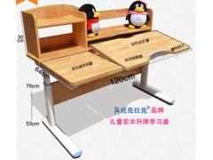 可升降兒童實木學習桌椅 兒童學習桌廠家批發