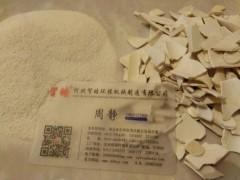 供應塑料磨粉料 再生PVC商標紙磨粉 建筑模板專用料