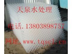 蜂窩斜管廠家的技術指標之一