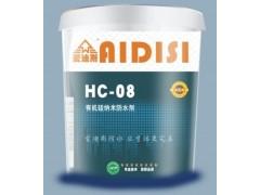 供應汗蒸有機硅防水劑納米防水劑品牌