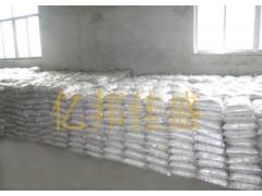 泰安軟水鹽應用紡織、印染行業