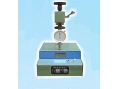 SYZ-1型橡膠硬度計檢定儀