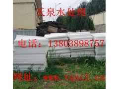 廣安水處理蜂窩斜管填料廠